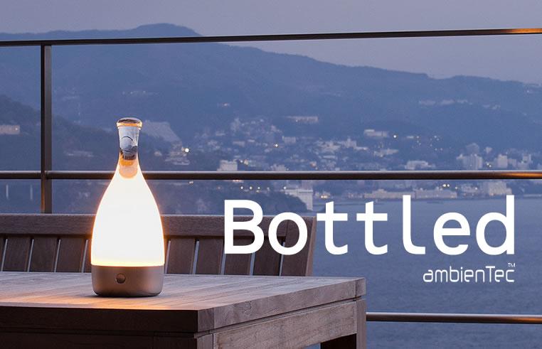 ボトルドBL001-01S〔アンビエンテック〕のLED照明イメージ