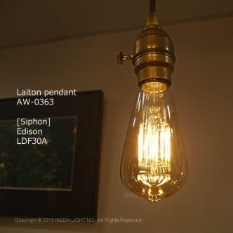 LaitonPendantレイトンペンダントAW-0363〔アートワークスタジオ〕の照明詳細画像1