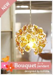 ブーケペンダント〔白熱球・蛍光球・LED照明〕
