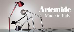 Artemideアルテミデ