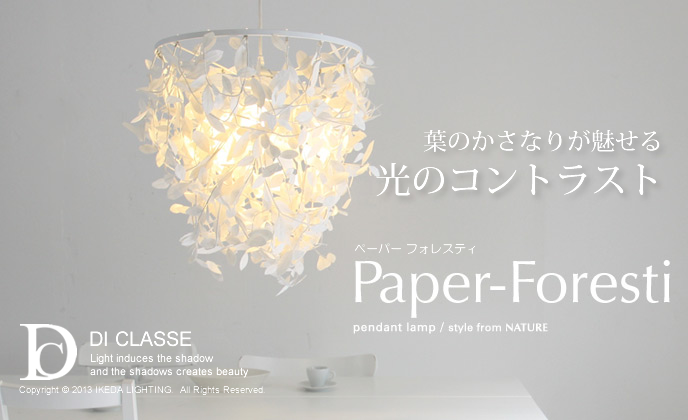 led paper forestilp3045 mozeypictures Choice Image