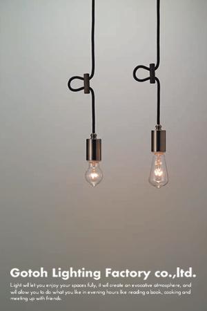 浪漫灯40W70cm〔GLF-3218〕 スタンダードシリーズ 後藤照明 LED対応照明
