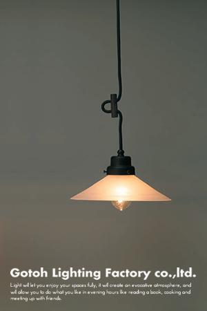 外消しP1硝子ロマンCP型〔GLF-3226〕|後藤照明|LED対応照明