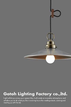 バンクシア〔GLF-3407〕 フラワーシリーズ|後藤照明|LED対応照明