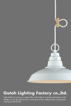 ブルメリア〔GLF-3419〕 フラワーシリーズ|後藤照明|LED対応照明