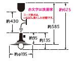 アルミP1ロマン・キーソケットCP型 〔GLF-3477〕|後藤照明のサイズ画像