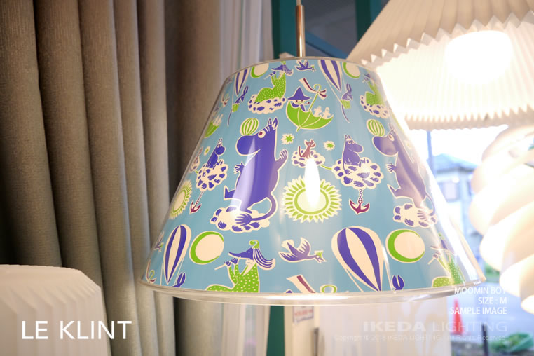 レ・クリント Under Cover Moominアンダーカバー ムーミン ボーイ照明イメージ