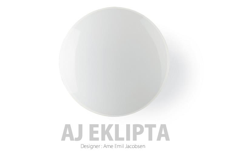 AJ Eklipta AJ エクリプタ ルイスポールセン ウォールライトのイメージ