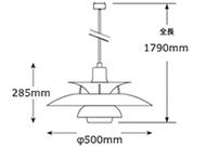 PH50_ペンダントライト_ルイスポールセン_照明のサイズ画像