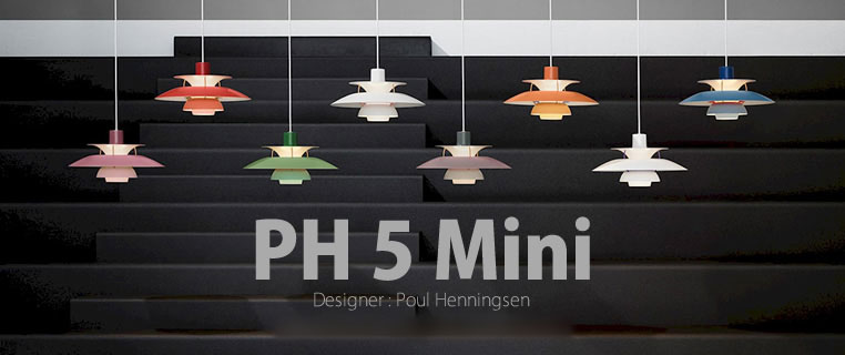 PH5 Mini PH5 ミニ ペンダントランプ ルイスポールセン 照明