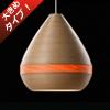 BL-P1422|ブナコランプ | ブレス | LED対応照明 | かっこいい照明