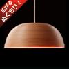 BL-P1722|ブナコランプ | ブレス | LED対応照明 | かっこいい照明
