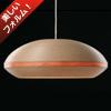 BL-P1724|ブナコランプ | ブレス | LED対応照明 | かっこいい照明
