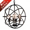 シャンデリア 4灯 | イケダセレクション | LED対応照明 | かっこいい照明