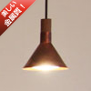 LED Epoca pendant lamp LED エポカ ペンダント(BZ ブロンズ) | おしゃれな照明