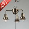 キリマンジャロ (3灯用CP型BR) | 後藤照明 | LED対応照明 | かっこいい照明