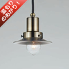 キリマンジャロ (1灯用CP型BR) | 後藤照明 | LED対応照明 | かっこいい照明
