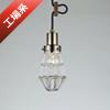 マナスル (1灯用CP型BR) | 後藤照明 | LED対応照明 | かっこいい照明