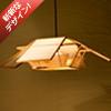 羽 hane|新洋電気|和風ペンダントLED対応照明