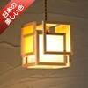 旬 shun (白×山吹)|新洋電気|和風ペンダントLED対応照明