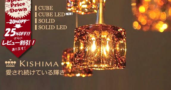 KISHIMA �����ޡ���Ǯ�塦LED������