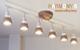 HARMONY6リモートシーリングランプ | LED対応照明