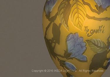 木蓮(マグノリア)ガレ|照明|ガレコレクション|照明器具|詳細画像3