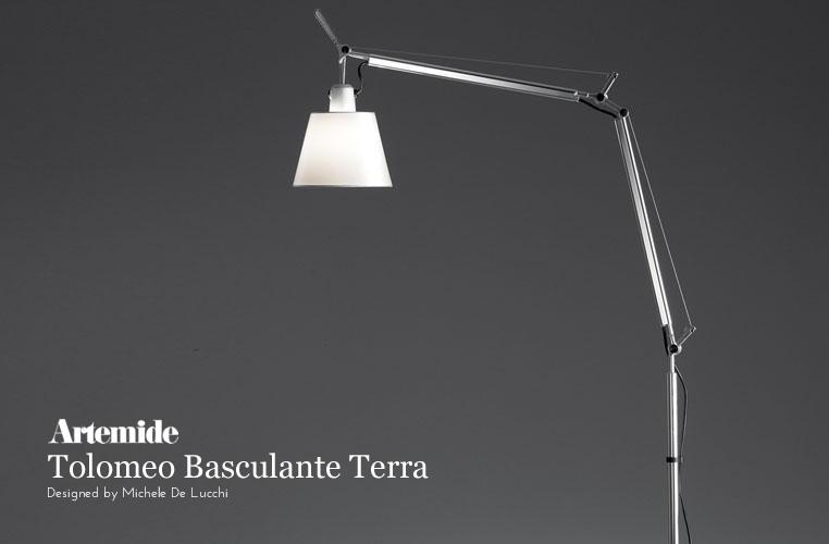 Tolomeo Basculante Terra|トロメオ バスクランテ のイメージ