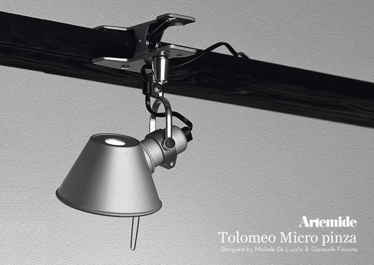 Tolomeo Micro pinzaのイメージ