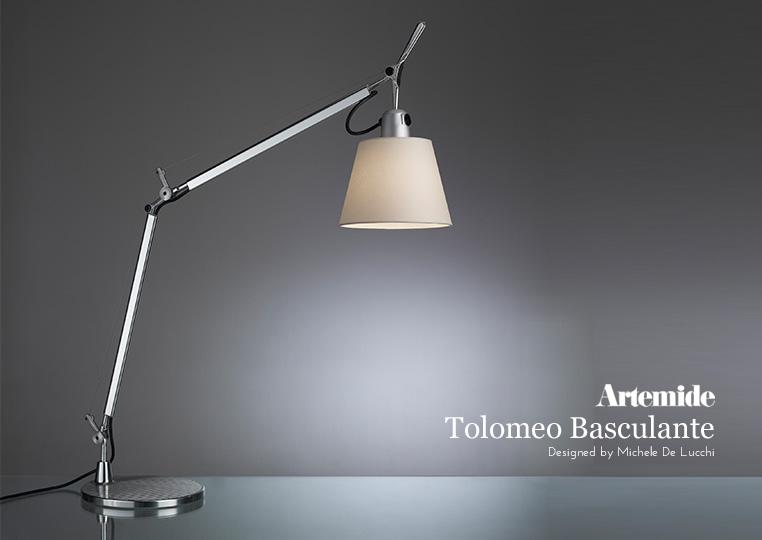 Tolomeo Basculante|トロメオ バスクランテ のイメージ
