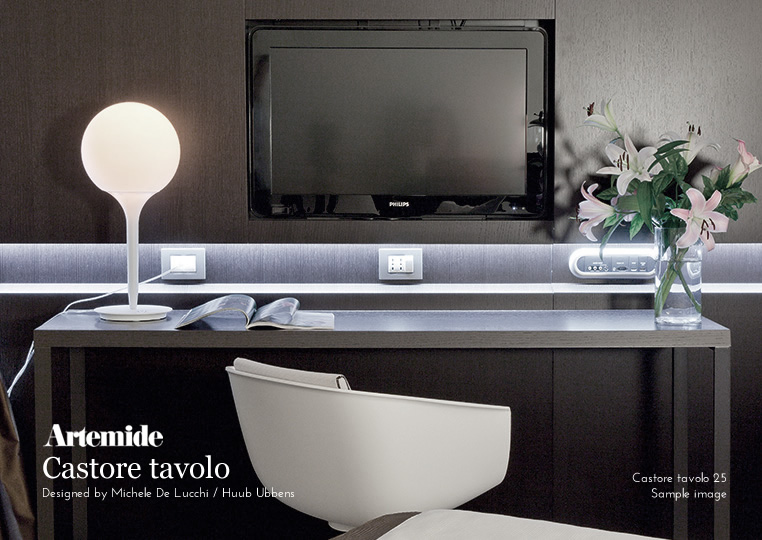 Castore table 35|テーブルランプ|Artemideアルテミデのイメージ