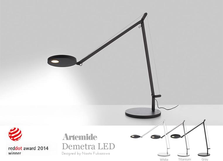 DEMETRA LED|デメトラLED|Artemideアルテミデのイメージ