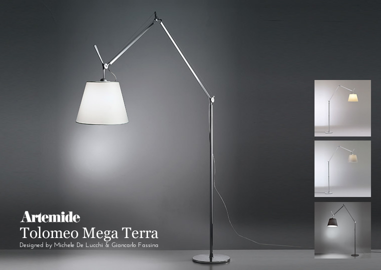 Tolomeo Mega Terraのイメージ