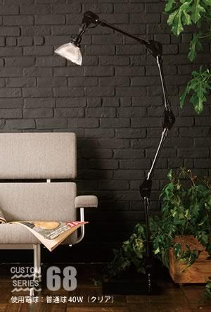 Diner shade + 3 lights classic floor|ダイナーシェード + エンジニアフロアー