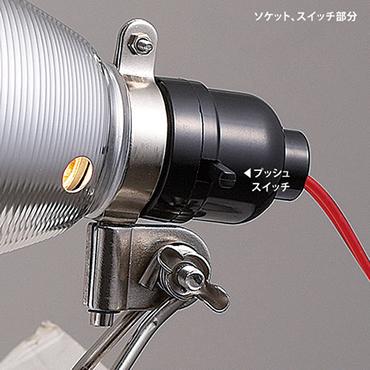 ファクトリークリップライトaw-0290の細部画像2
