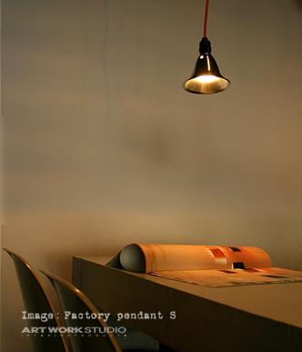 ファクトリーペンダント ライト 照明 aw-0292 レトロモダンなシンプル照明 led照明