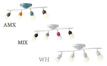 カラー一覧 アナベルシーリングランプ 照明 aw-0323 丸みがかわいいカラーも楽しめるランプ led照明