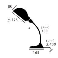 オールドスクールポリッシュ AW-0329 照明のサイズ