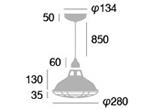 ジェイルペンダントAW-0350の照明サイズ