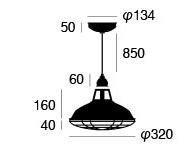 ジェイルペンダントAW-0351の照明サイズ