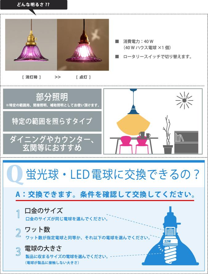 どんな明るさ クルール グラス ワイド ペンダント ライト 照明 aw-0365 〔アートワークスタジオ〕