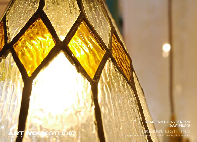 アートワークスタジオ|ブレイク ステンドグラスペンダント|AW-0388|照明のイメージ