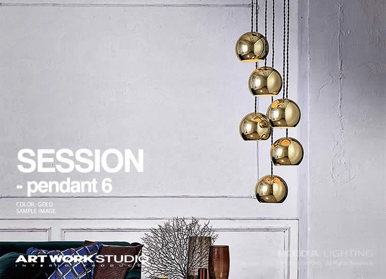 セッションペンダント6|アートワークスタジオ