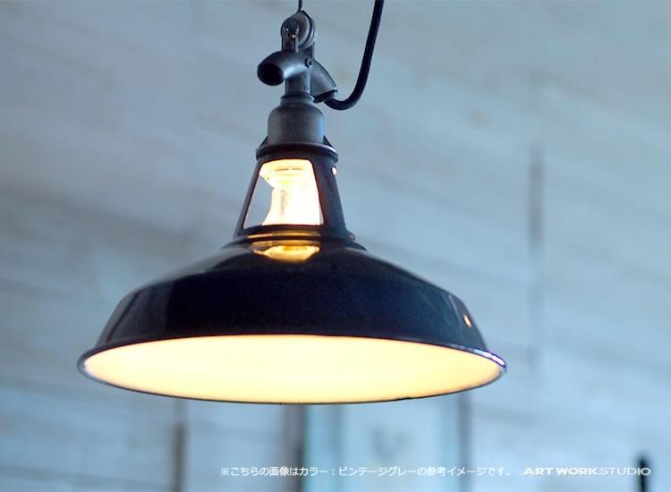 Fisherman's-pendant(S)フィッシャーマンズSS-8036の照明イメージ画像
