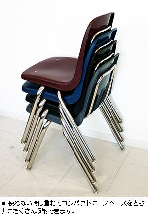 9000 Chair 9000 チェアーのイメージ画像