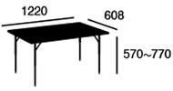 4000 Table 4000 テーブルのサイズ