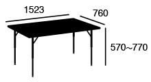 4000 Table 4000 テーブルのサイズ画像