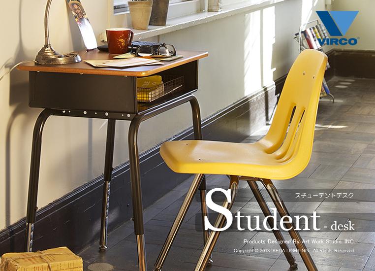 Student desk スチューデントデスクTR-4229のイメージ