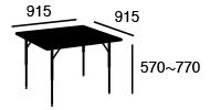 4000 Table Round4000 テーブル ラウンドのサイズ