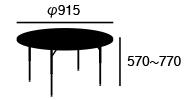 4000 Table Round4000 テーブル ラウンド(S)のサイズ